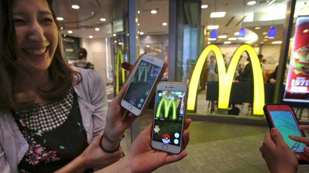 Pokemon Go McDonald's Japan
